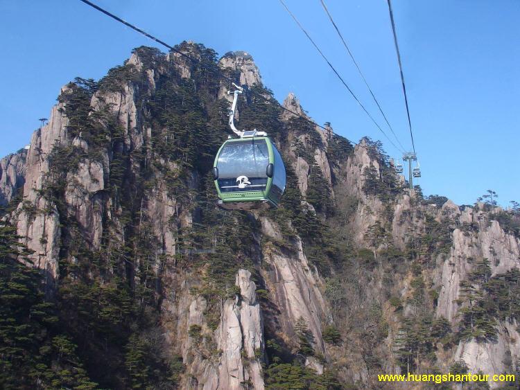 Yungu Gondola - Cableway 1