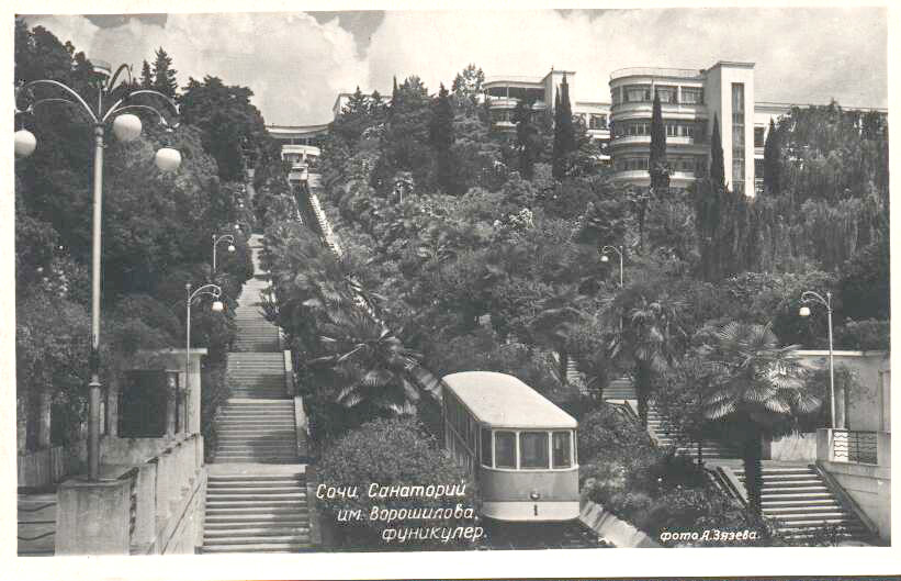 Sochi - New funicular at Voroshilov Sanatorium